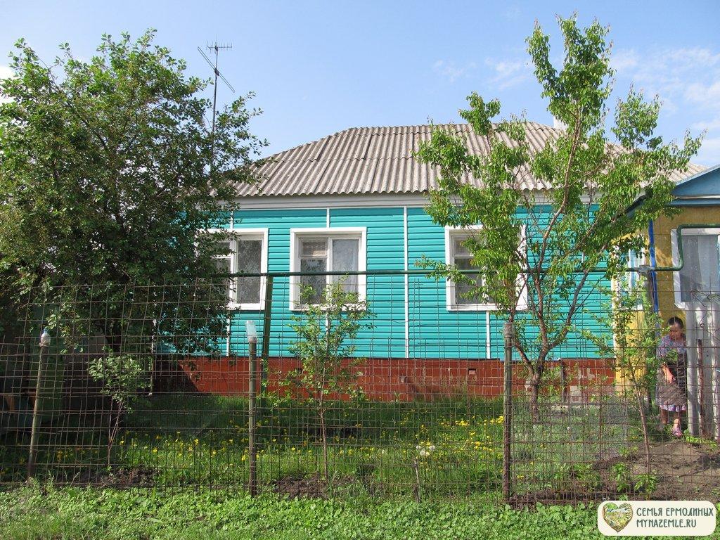 img 5562 - Как мы нашли свой дом