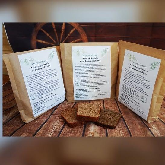 my.na .zemle 158960463 770655567143822 9027700632316482200 n - 3 набора для выпечки хлеба на закваске