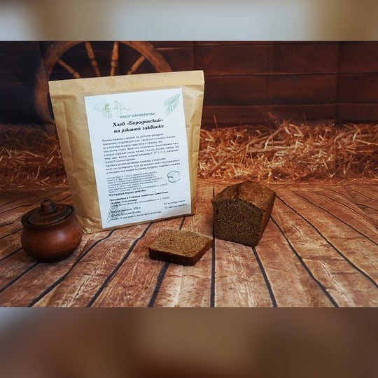 my.na .zemle 159216710 261165958895208 4195298109801296410 n - 3 набора для выпечки хлеба на закваске